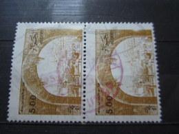 """VEND BEAUX TIMBRES D ' ALGERIE N° 941 EN PAIRE , CACHET ROUGE """" HIDOUSSA """" !!! - Algerien (1962-...)"""
