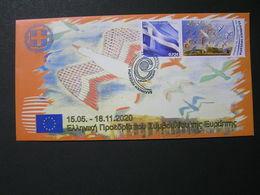 Greece 2020 - Personal Stamps Presidence De La Grece Conseil De I Europe Mai-Novempre 2020 FDC. - FDC