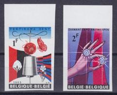 Belgique - N°1313/14 ** Expositions Textirama Et Diamantexpo 1965 NON-DENTELE BdF - Bélgica
