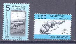 "2019. Kazakhstan, Definitives, The Book "" Kyz Zhibek"", Fauna, River Otter, 2v, Mint/** - Kazachstan"
