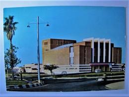 IRAN - ABADAN - Tadge Cinema - Iran