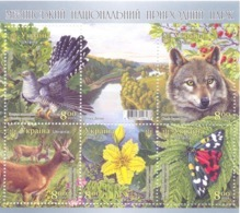 2019. Ukraine, Mezyn National Nature Reserve, S/s, Mint/** - Ukraine