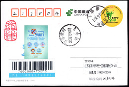 CHINA CHANG'ZHOU COVID-19 Label(No Party, Go Out Less, Protect Well Before Go Out) - Krankheiten