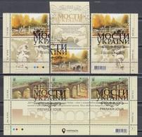 Ukraine 2018 Europe Bridge Train Locomotive Horse MiNr.1889-90 - Ukraine