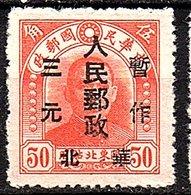 暫 Character & Small Yuan 元 $3 On 50 Cts Yang NC353, Mint Stamp WIDE Type Paper Type 28, (see Description)  (21Wm) - Chine Du Nord 1949-50