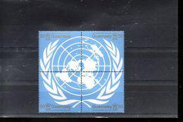 GUERNESEY 688/691** SUR LES 50 ANS DES NATIONS UNIES - Guernsey