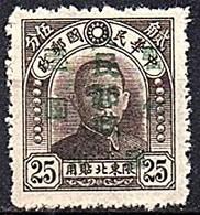 暫 Character & Large Yuan 圓 $1 On 25 Cts Mint Yang NC358 GREEN Opt Basic Stamp NARROW Type Mint (26NM) - Chine Du Nord 1949-50