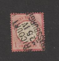 ALLEMAGNE . EMPIRE -- 4 Ou 16 De 1872  - Oblitéré à Strassburg Ou Straßburg Ou STRASBOURG - 1.g . Rose-carminé  - 2 Scan - Allemagne