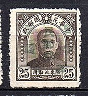 暫 Character & Large Yuan 圓 $1 On 25 Cts Mint Yang NC358 GREYISH GREEN Opt Basic Stamp NARROW Type (26NX) - Chine Du Nord 1949-50
