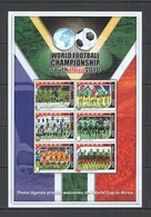 G420 2010 UGANDA SPORT FOOTBALL WORLD CUP SOUTH AFRICA KB MNH - Fußball-Weltmeisterschaft