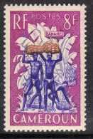 Cameroun N° 297 XX Série Courante :! 8f. Lilas-rose, Sans Charnière, TB - Cameroun (1915-1959)