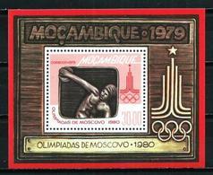 Mozambique Nº HB-5 Nuevo - Mosambik