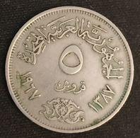 EGYPTE - EGYPT - 5 PIASTRES 1967 ( 1387 ) - KM 412 - Egypte