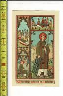 Kl 5436 - VINCENTIUS - LITANIE - Images Religieuses