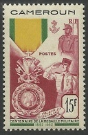 CAMEROUN 1952 YT 296** - SANS TRACE DE CHARNIERE - Cameroun (1915-1959)