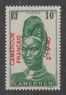 CAMEROUN 1940 YT 212** - Cameroun (1915-1959)