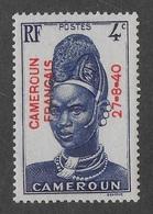 CAMEROUN 1940 YT 210** - TIRETS GRAS - Cameroun (1915-1959)