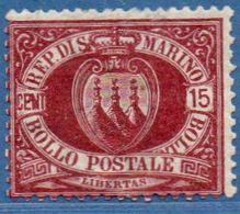 San Marino 1892 15c Dark Carmine Unused - 2005.2601 - Saint-Marin