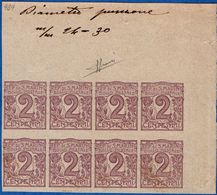 San Marino 1903. 2 C Violet Brown Proof - 8-block Imperf On Grey Paper, Certificate Sorani, 2005.2602, Prova Di Stampe - Unused Stamps