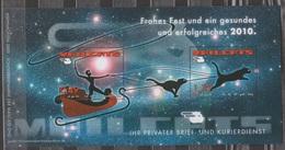 Moderne Privatpost: Mailcats Erfurt 2009. Weihnachten. Block 5II Postfrisch. - Chats Domestiques