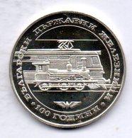BULGARIA, 20 Leva, Silver, Year 1988, KM #171 - Bulgarije