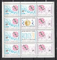 Albania 1992,10V In KB,Europe,Cept,MNH/Postfris(L3481) - Albanie