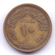 EGYPT 1960: 10 Milliemes, KM 395 - Egypte