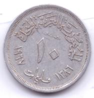 EGYPT 1967: 10 Milliemes, KM 411 - Aegypten