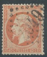 Lot N°55563  N°23, Oblit GC 2049 Limoges, Haute-Vienne (81) - 1862 Napoleon III