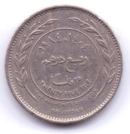 JORDAN 1984: 1/4 Dirham, KM 38 - Jordania