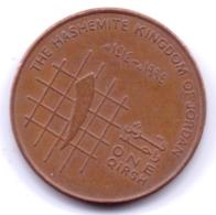 JORDAN 1994: 1 Qirsh, KM 56 - Jordania