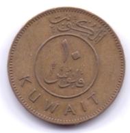 KUWAIT 1982 - 1392: 10 Fils, KM 11 - Kuwait