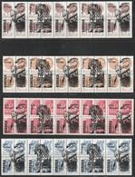 KOREKIA Republic - Animaux Préhistoriques (en Surcharge Sur Timbres De Russie) - NON OFFICIEL - - Stamps
