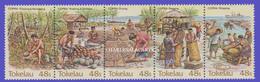 TOKELAU  1984  COPRA PRODUCTION  S.G. 103-107 U.M. - Tokelau