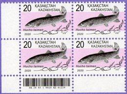 Kazakhstan 2020. Definitive Issue. Fauna. Red Book Of Kazakhstan. Fish. Hucho Taimen. MNH** - Kazakhstan