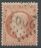 Lot N°55573  N°23, Oblit GC 2094 Loudun, Vienne (80), Ind 3 - 1862 Napoleon III