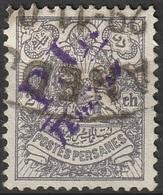 Perse Iran 1903 N° 222 Lion Surchargé PL Téhéran  (G14) - Iran