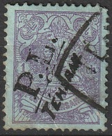 Perse Iran 1909 N° 267 Lion Surchargé PL Téhéran (G14) - Iran