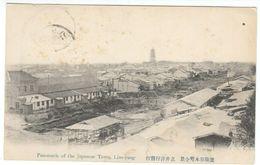 Chine China RARE  Liao Yang Panoramic Of The Japanese Town - China