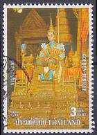 Timbre Oblitéré N° 1675(Yvert) Thaïlande 1996 - Golden Jubilee - Thaïlande