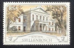 RSA  - (o) Used - Ref 11 - 1979 - 300 Jaar Stad Stellenbosch - Afrique Du Sud (1961-...)