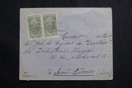 CONGO - Affranchissement Plaisant Sur Enveloppe En 1932 Pour La France, Voir Cachets De Transit Au Dos - L 61203 - Briefe U. Dokumente