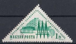 HUNGARY 2026,used - Ungheria