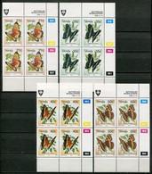 Venda Mi# 213-6 Zylinderblöcke Postfrisch/MNH Controls -  Fauna Butterflies - Venda
