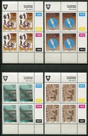 Venda Mi# 221-4 Zylinderblöcke Postfrisch/MNH Controls -  Inventions - Venda