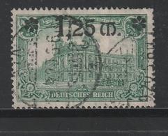Deutsches Reich / 1920 / Mi. 116 Gestempelt (BJ53) - Usados