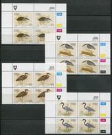 Venda Mi# 254-7 Zylinderblöcke Postfrisch/MNH Controls - Fauna Birds - Venda