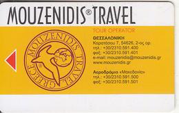 GREECE - Mouzenidis Travel, Member Card, Sample - Non Classificati