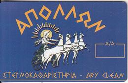 GREECE - Apollo, Member Card, Sample - Non Classificati