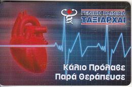 """GREECE - General Clinic """"Taxiarches"""", Member Card, Unused - Non Classificati"""